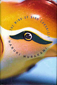 Ethnographic Storytelling - a lesson from Haruki Murakami (2/2)